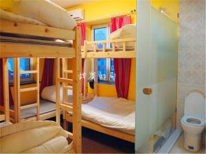 Harbin Sweet Post Office International Youth Hostel, Hostelek  Haerpin - big - 62
