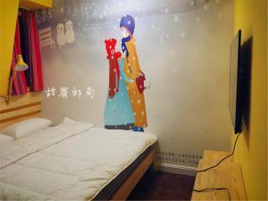 Harbin Sweet Post Office International Youth Hostel, Hostelek  Haerpin - big - 52
