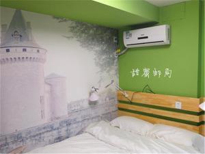 Harbin Sweet Post Office International Youth Hostel, Hostelek  Haerpin - big - 51