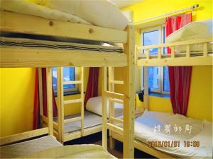 Harbin Sweet Post Office International Youth Hostel, Hostelek  Haerpin - big - 48