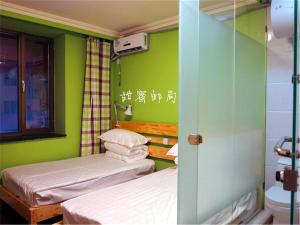 Harbin Sweet Post Office International Youth Hostel, Hostelek  Haerpin - big - 47