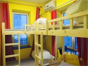 Harbin Sweet Post Office International Youth Hostel, Hostelek  Haerpin - big - 44