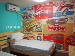 Harbin Sweet Post Office International Youth Hostel, Hostelek  Haerpin - big - 61