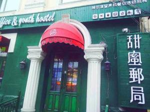 Harbin Sweet Post Office International Youth Hostel, Hostelek  Haerpin - big - 65