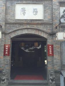 Jinli Hostel, Hostels  Chengdu - big - 17