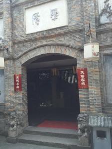 Jinli Hostel, Hostels  Chengdu - big - 18