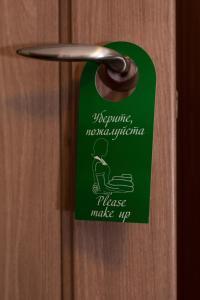 Мини-отель Лефорт - фото 22