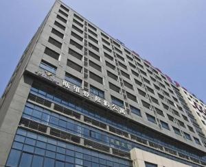 Tujia Holiday Apartment Wu'ai Branch
