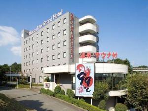 沼津國際大酒店 (Numazu Inter Grand Hotel)