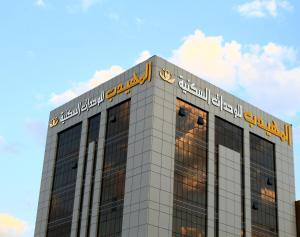 Almuhaidb Faisaliah Hotel Suites, Residence  Riyad - big - 16