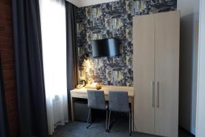 Саквояж Отель , Отели  Санкт-Петербург - big - 88