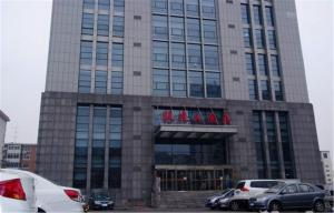 Tianjin Woda Hotel