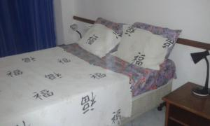 Quarto e Sala na Pituba, Aparthotely  Salvador - big - 5