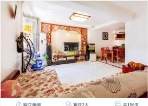 Shu Xin Apartment