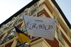 Etude Hotel, Hotely  Ľvov - big - 52