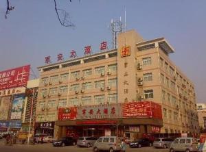 Jun'an Hotel