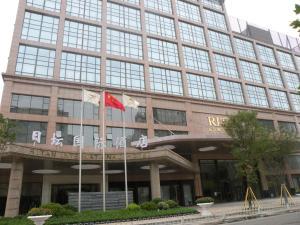 リタン インターナショナル ホテル