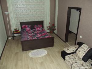 Apartments U-Home
