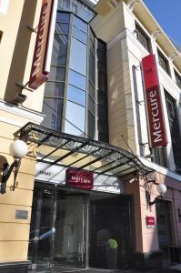 Отель Меркюр Арбат Москва - фото 2