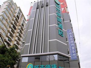 City Comfort Inn Guilin Jiatianxia Plaza