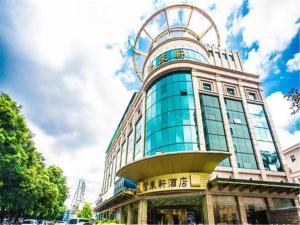Zilaixuan Hotel