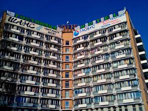 Абакан - Hotel Druzhba