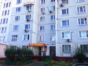 Отель Дуэт в Люблино - фото 22