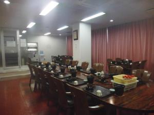 Business Hotel ARK Handa