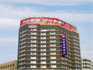 obrázek - Hanting Express Shenyang Wuai