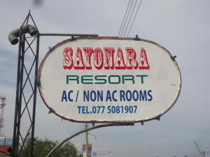 Sayonara Resorts, Pensionen  Weligatta - big - 7