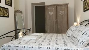Verdi Home, Apartmanok  Torino - big - 1