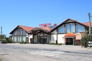 Hotel Budmo