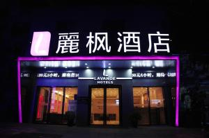 Lavande Hotel Changsha Dong Tang