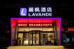 Lavande Hotel Jiaxing East Zhongshan Road