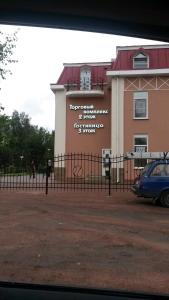 Мини-отель Лида - фото 3