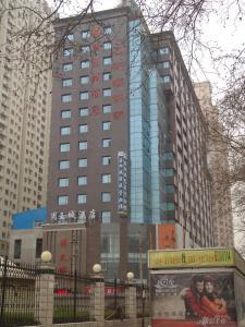 Zhou Wang Cheng Hotel