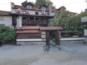 Family Hotel Alexov's House