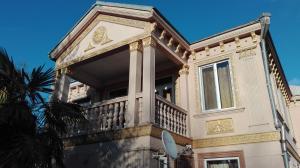 Гостевой дом Erekle Old House, Махинджаури