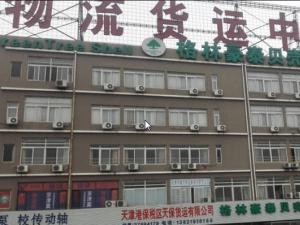 GreenTree Inn Tianjin Xiqing District Zhongbei Down Xiqing Road shell Hotel