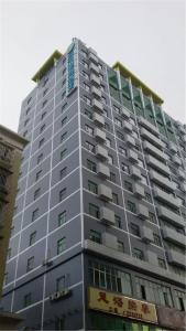 City Comfort Inn Zhuhai Coast Branch
