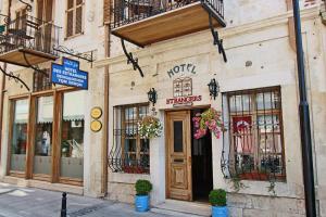 艾特朗格特类酒店 (Hotel Des Etrangers - Special Category)