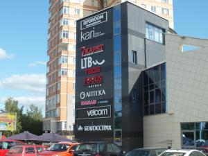 Апартаменты На улице Космонавтов - фото 21