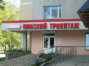 Апартаменты На улице Космонавтов - фото 24