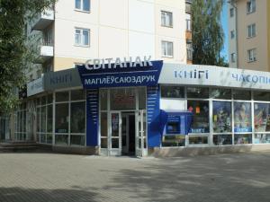 Апартаменты На улице Космонавтов - фото 25