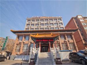 Elan Hotel Dalian Airport