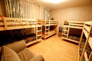 Hotel Syzran
