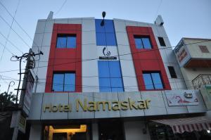 Hotel Namaskar, Мини-гостиницы  Кумбаконам - big - 1