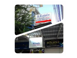 The Backpacker Station, Apartments  Nonthaburi - big - 15