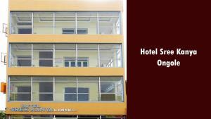 Hotel Sree Kanya