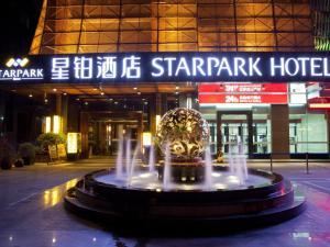 深圳星铂酒店